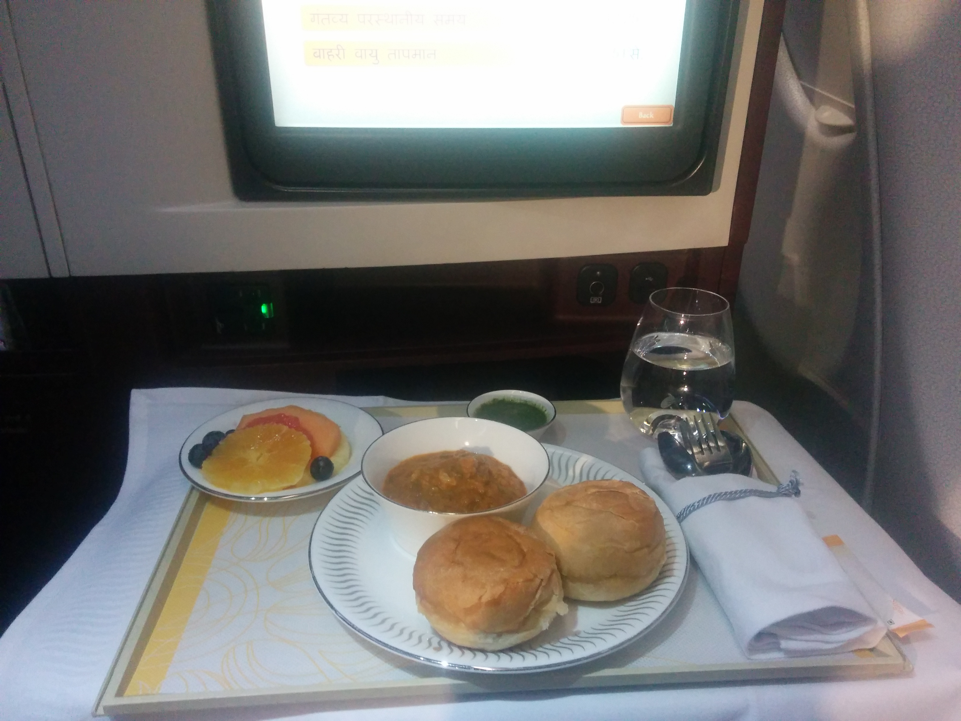 Indian Pav Bhaji in Jet Airways Business Class Flight